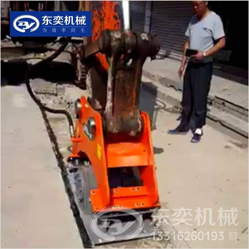 钦州市挖掘机压实机供应商