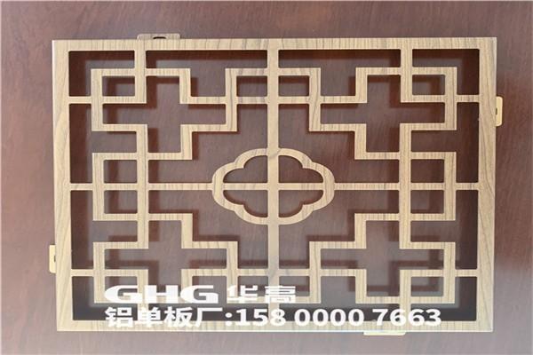 广西省桂平冲孔雕花铝单板应用遍及