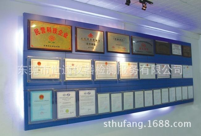 测控仪器仪表上海电力仪器仪表和设备有什么区