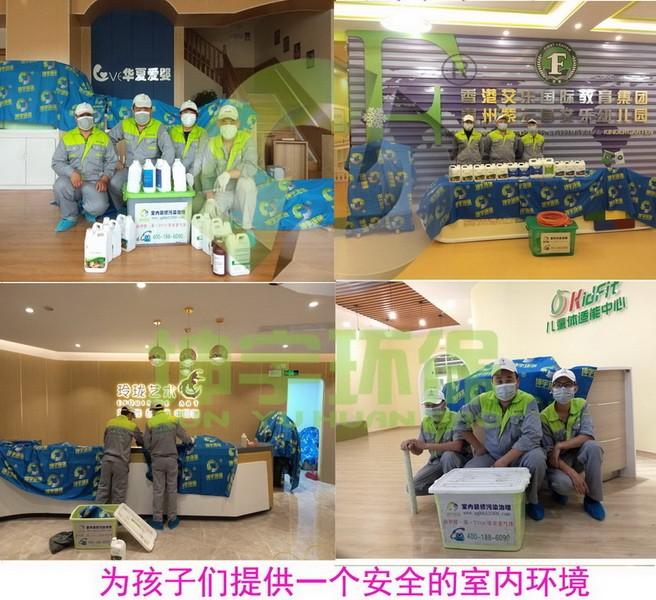 阳信酒店空气污染装修污染办理专业天资单位