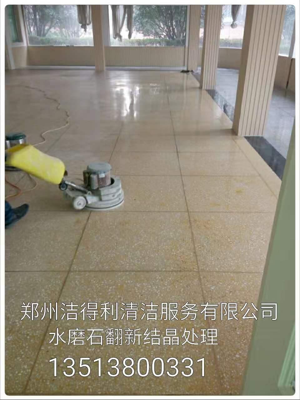 宝鸡抛釉转釉面修复创新专业地砖清洗公司