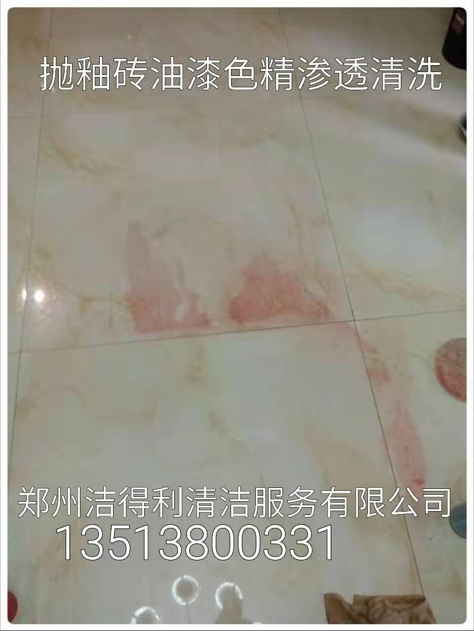 丽江地砖釉面光泽修复抛釉砖光泽度如何修复
