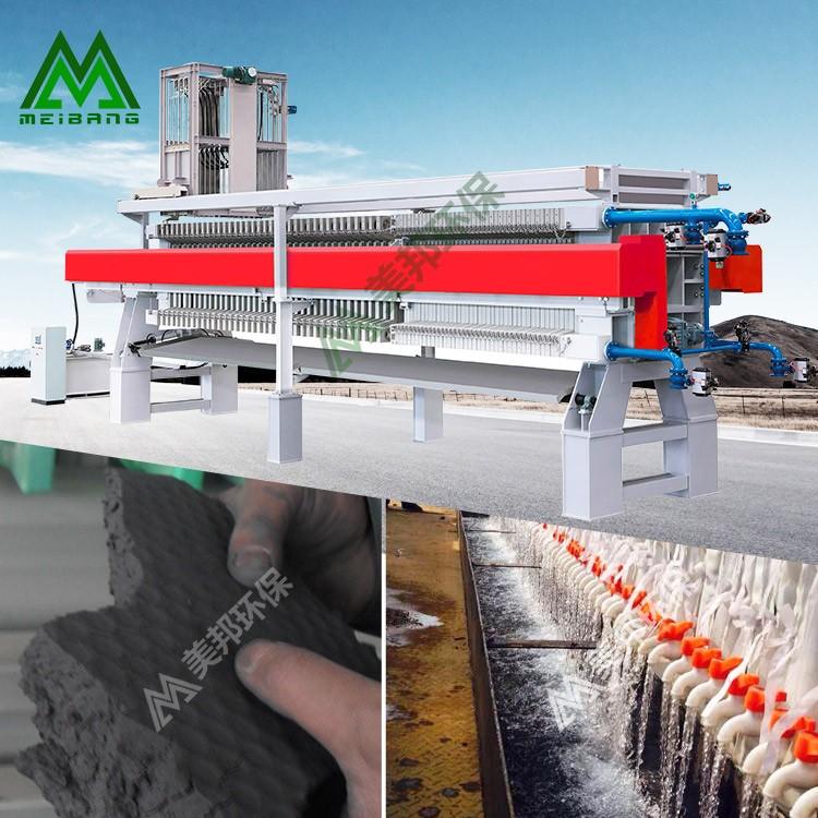 <strong>湖北洗砂泥浆分离脱水设备生产厂家</strong>